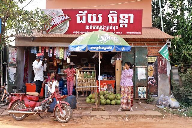 Small shop in Siem Reap