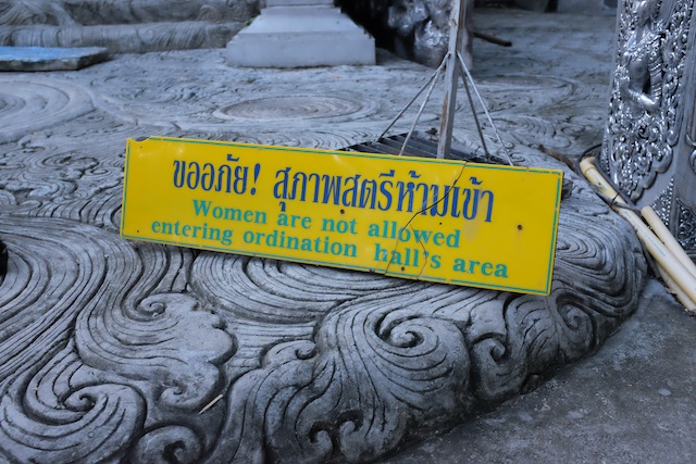 Temples in Chiang Mai Wat Si Supan no women allowed