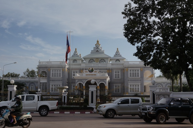 Front view of the Presidential Palce in Vientiane
