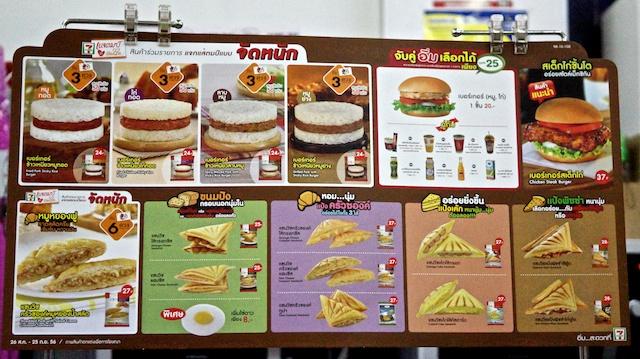 7-Eleven hot food menu September 2013