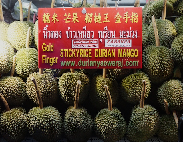 Durian stall at night