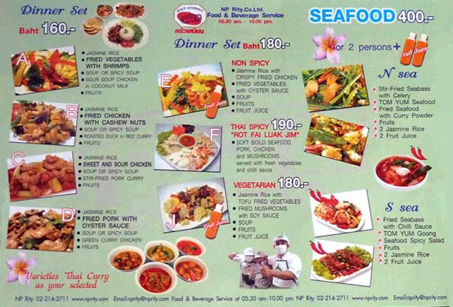 menu on train 1 Bangkok - Chiang Mai