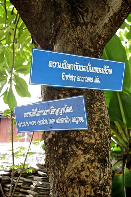 Wat Muemtoom