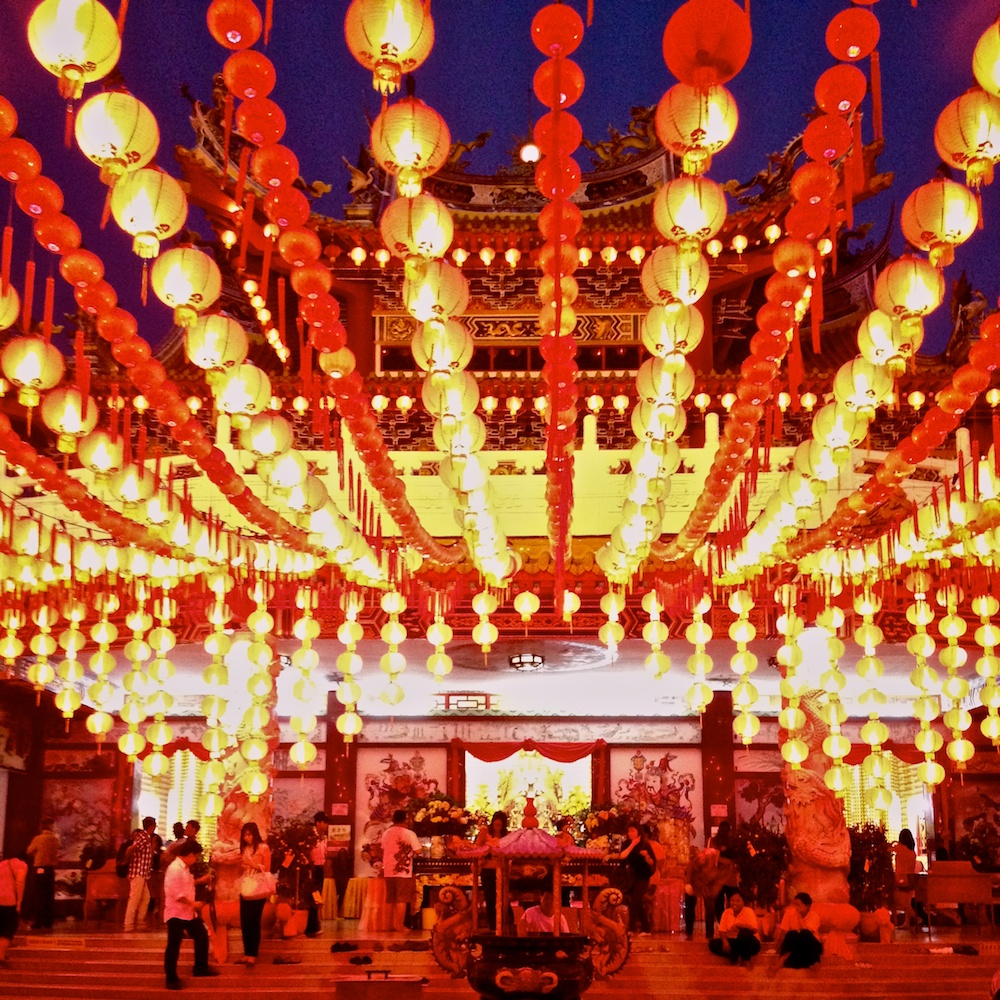 lanterns at Thean Hou Temple at Chap Goh Meh festival