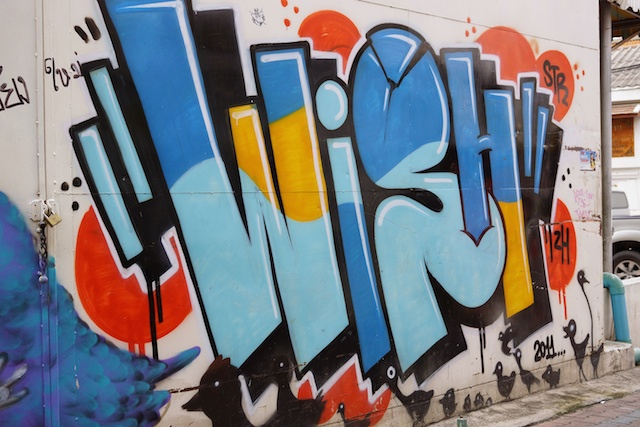 'wish' street art Chiang Mai